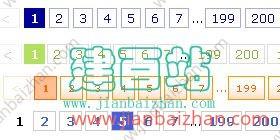 24款超实用的Web 2.0风格翻页代码