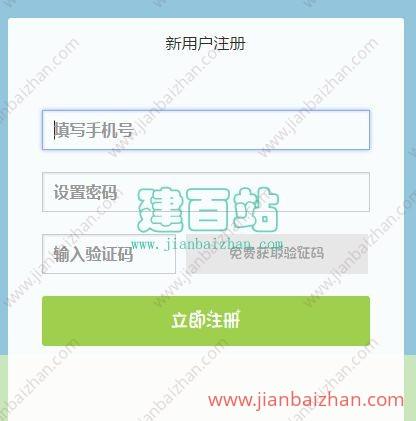 带注册表单jquery宽屏幻灯片代码