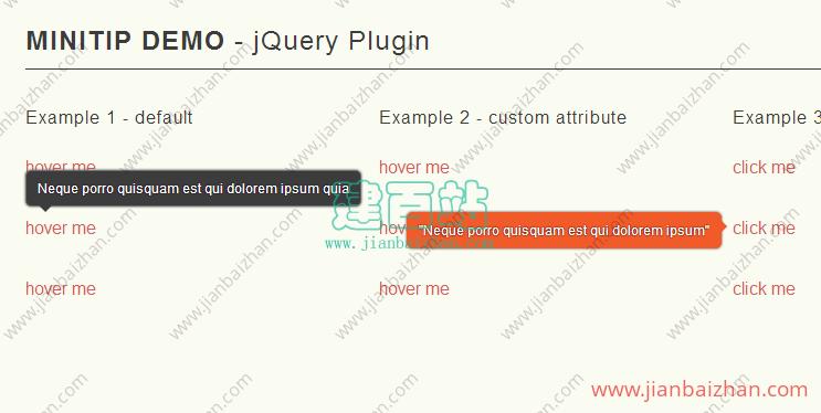 jq提示工具鼠标指向提示和点击提示
