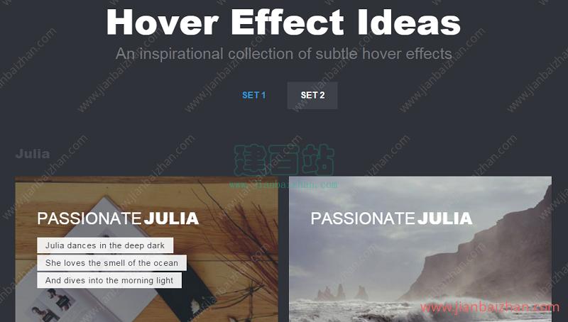 多种Hover图片提示效果插件