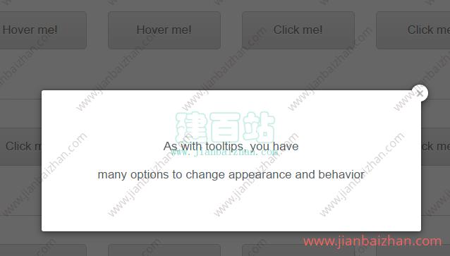 jQuery提示通知插件jBox