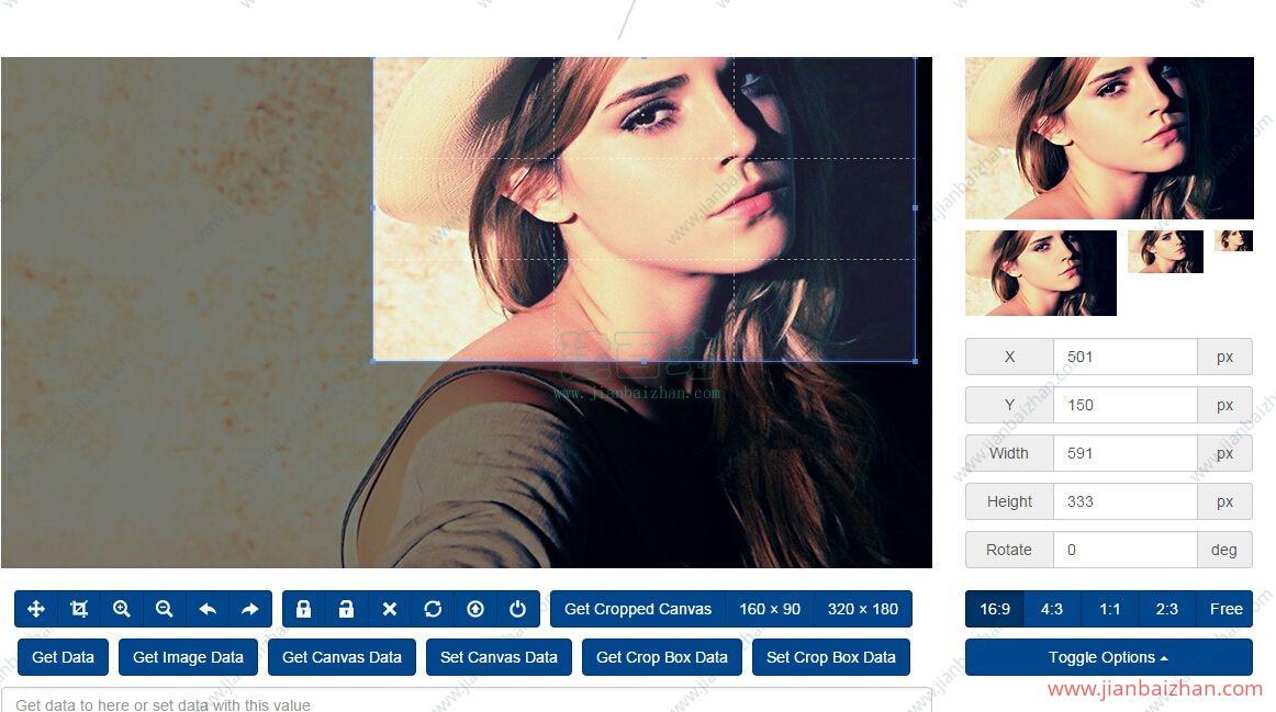 jQuery简单且功能强大的图片剪裁插件