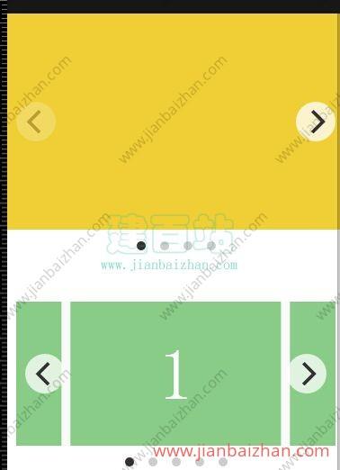 jQuery手机触摸滑动切换图片代码