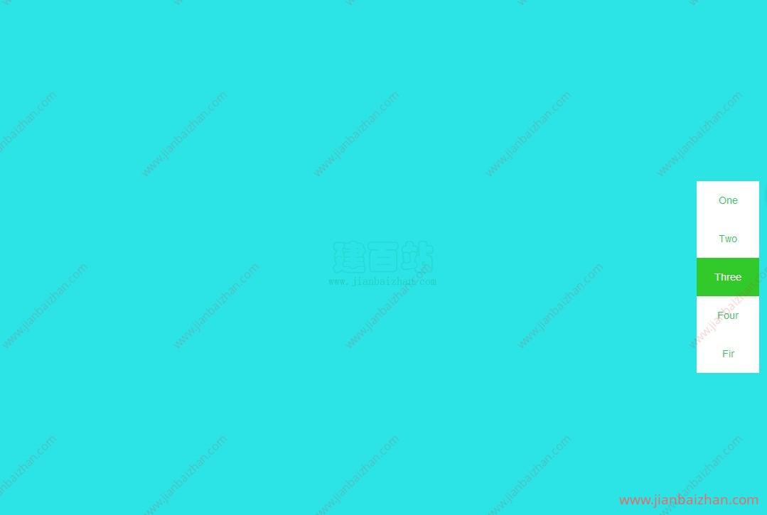 jQuery页面滚动右侧浮动导航切换样式代码