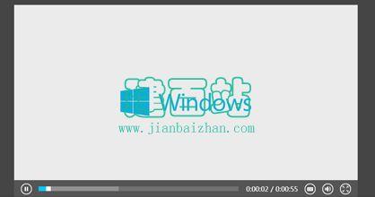 首发Windows 8下载页面点击图片播放win8介绍视频特效代码