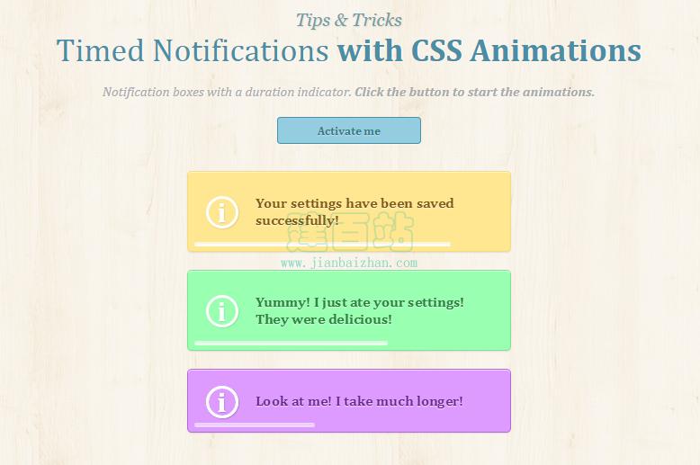 CSS3进度条提醒插件
