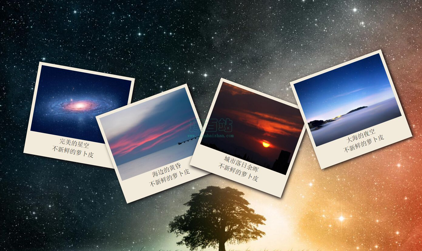 CSS3 transform制作漂亮的照片墙特效